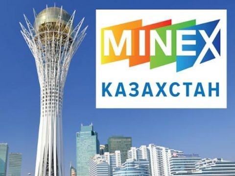 Юбилейный Х горно-геологический форум МАЙНЕКС Казахстан 2019