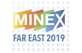 Конференция и выставка «МАЙНЕКС Дальний Восток»   25-26 июля 2019, Хабаровск, Россия
