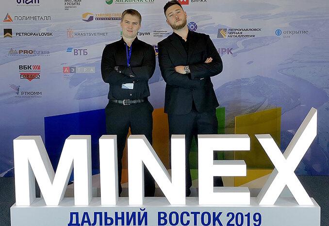 Итоги выставки «MINEX Дальний Восток 2019»
