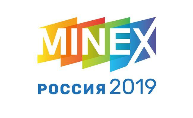 Посетите наш стенд на форуме МАЙНЕКС Россия 2019