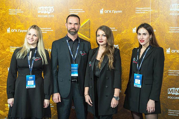 Форум и выставка «МАЙНЕКС Россия 2019» 8-10 октября 2019 года