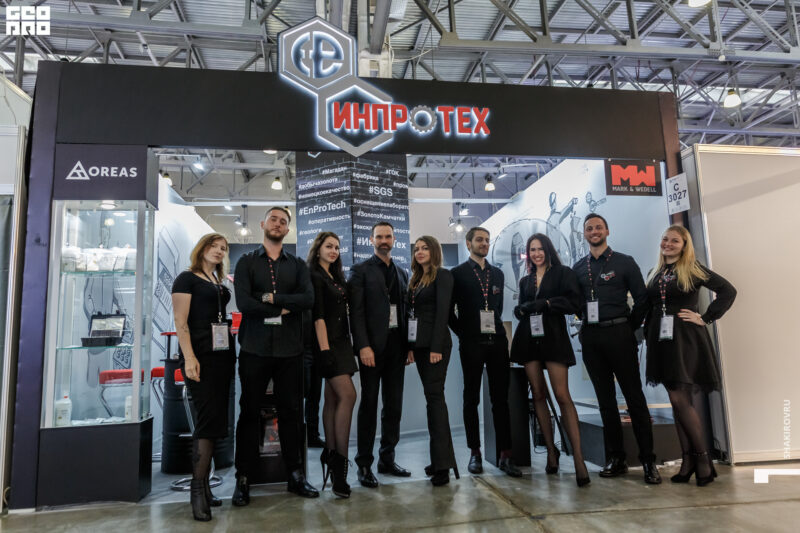 Mining World 2020 exhibition ended in Moscow