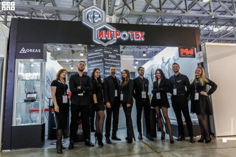 Выставка Mining World 2020 завершилась в Москве
