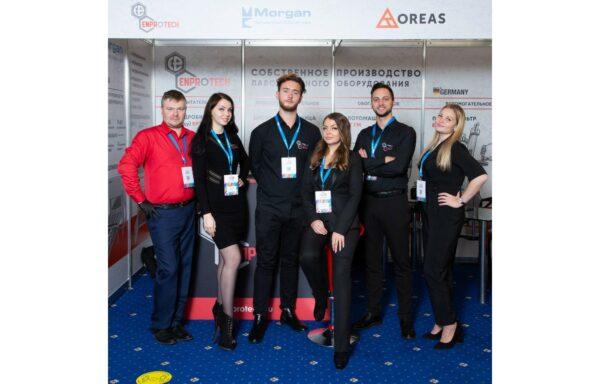 Горно-геологический форум «МАЙНЕКС Россия» прошёл на прошлой неделе в Москве.