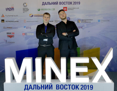 minex2019-1